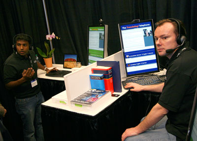 Skype Translator y equipo de desarrollo